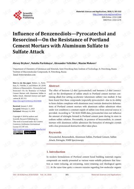 论文研究 - 苯二酚,邻苯二酚和间苯二酚对硫酸铝对波特兰水泥砂浆抵抗硫酸盐侵蚀的影响