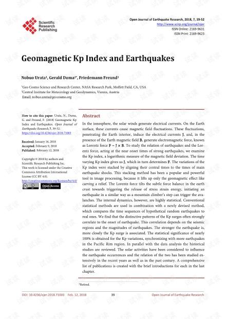 论文研究 - 地磁Kp指数与地震