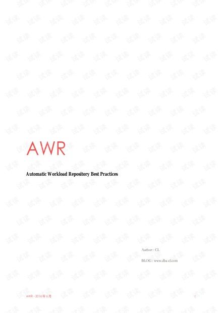 AWR手册_v1.0.pdf