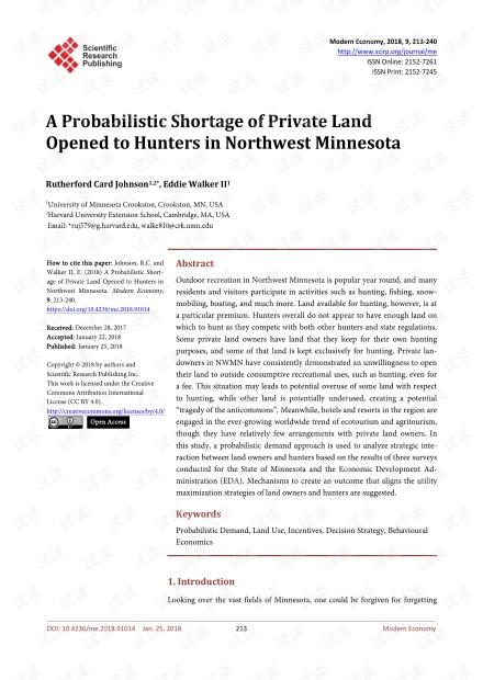 论文研究 - 明尼苏达州西北部向猎人开放的私有土地的概率短缺