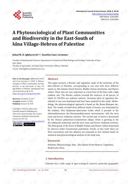 论文研究 - Idna村-巴勒斯坦希布伦南东的植物群落和生物多样性的植物社会学