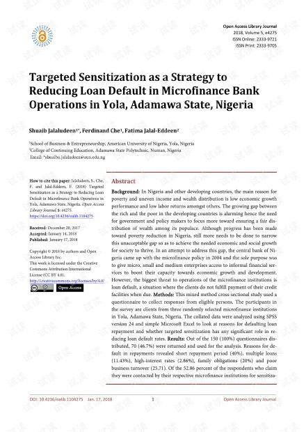 论文研究 - 定向敏感化作为减少尼日利亚阿达玛瓦州约拉的小额信贷银行业务贷款违约的策略