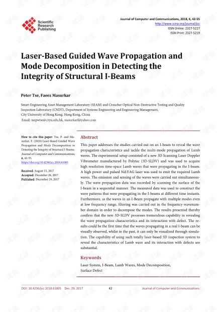 论文研究 - 基于激光的导波传播和模式分解在检测结构工字梁的完整性中