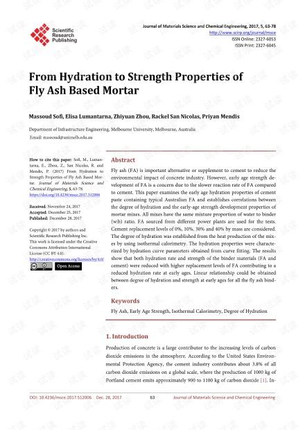 论文研究 - 从水化到粉煤灰基砂浆的强度性能