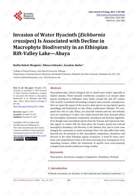 论文研究 - 水葫芦的入侵(