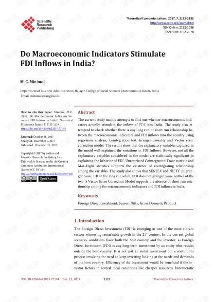 论文研究 - 宏观经济指标是否会刺激印度的外国直接投资流入?