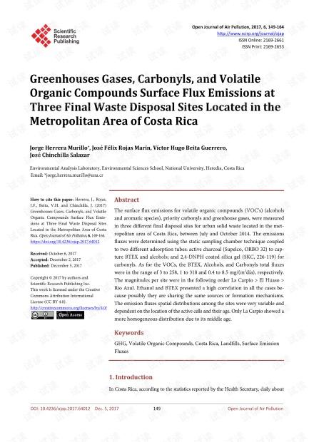 论文研究 - 位于哥斯达黎加大都会区的三个最终废物处理场的温室气体,羰基化合物和挥发性有机化合物的表面通量排放量