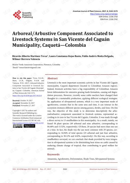论文研究 - 与哥伦比亚卡奎塔州圣维森特·德尔卡瓜安市畜牧系统相关的树木/侵害性成分