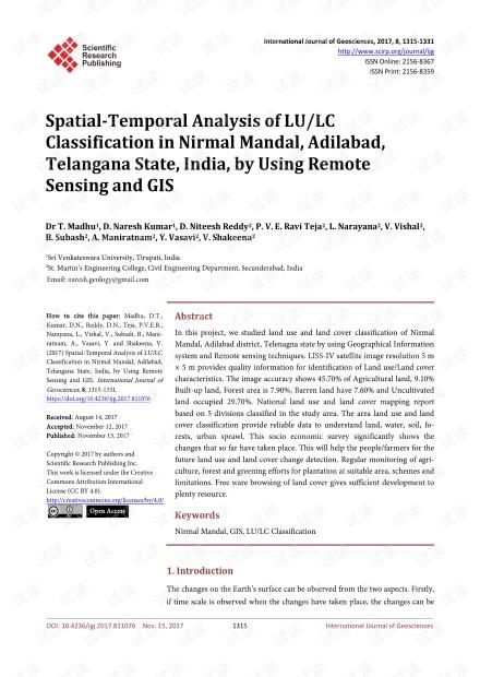 论文研究 - 遥感和地理信息系统在印度特伦甘纳邦阿迪拉巴德尼尔马尔曼达尔LU / LC分类的时空分析