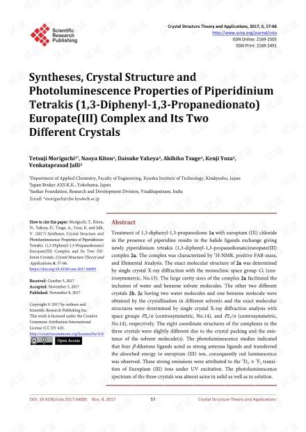 论文研究 - 哌啶四(1,3-二苯基-1,3-丙二酮基)Europate(III)配合物及其两种不同晶体的合成,晶体结构和光致发光特性