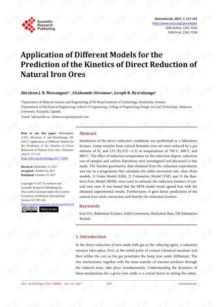 论文研究 - 不同模型在天然铁矿石直接还原动力学预测中的应用