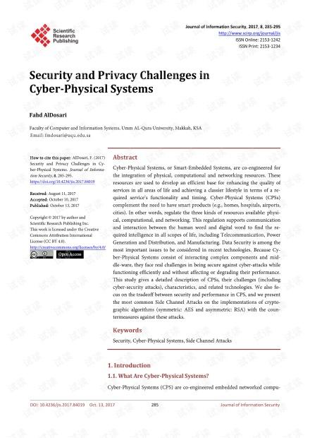 论文研究 - 网络物理系统中的安全和隐私挑战
