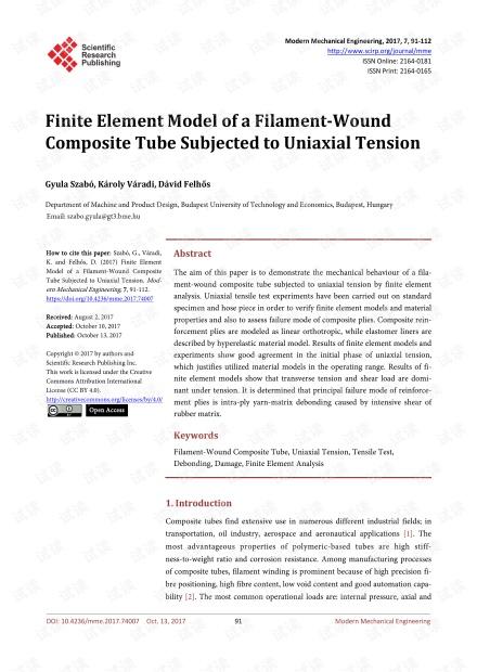 论文研究 - 单轴拉伸作用下长丝缠绕复合管的有限元模型
