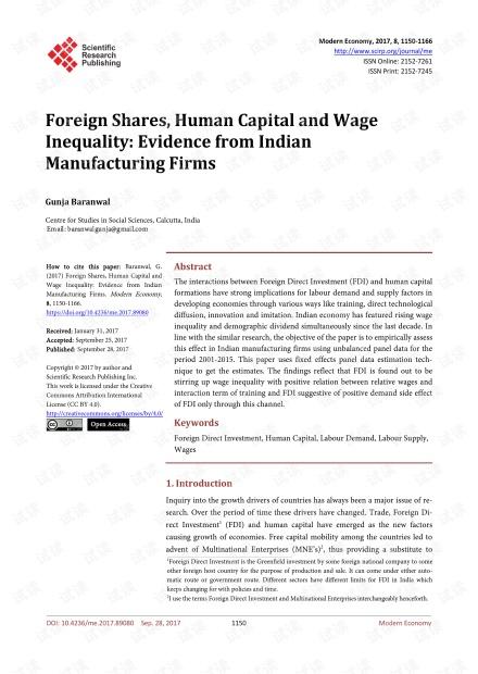 论文研究 - 外资股,人力资本和工资不平等:来自印度制造公司的证据