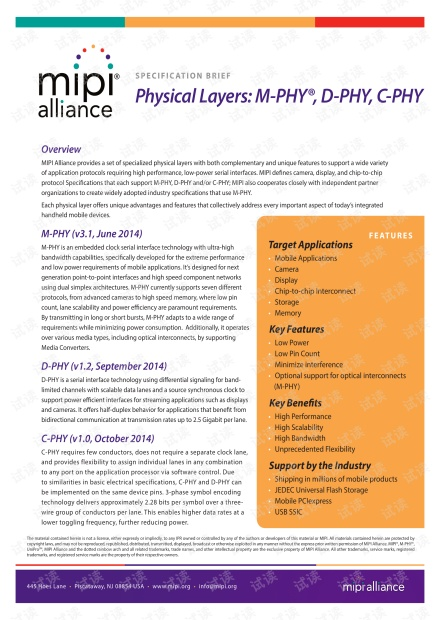 MIPI Physical Layers M-PHY D-PHY C-PHY.pdf