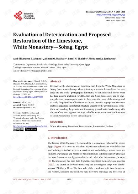 论文研究 - 埃及Sohag白色修道院的石灰石变质和拟修复的评估