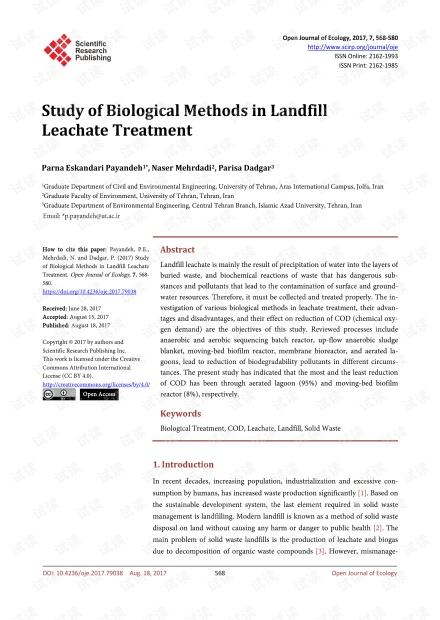 论文研究 - 垃圾渗滤液处理的生物方法研究