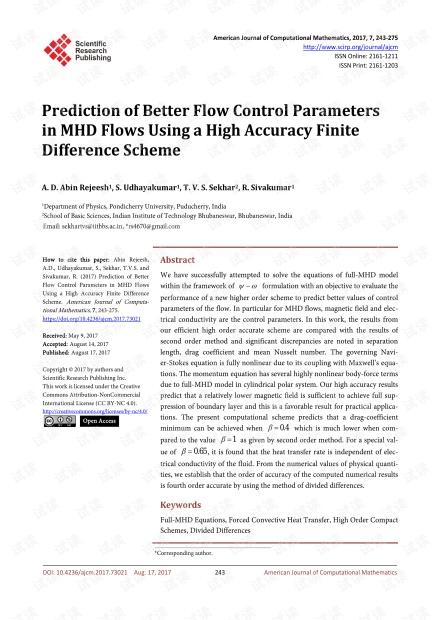 论文研究 - 使用高精度有限差分方案预测MHD流动中更好的流动控制参数