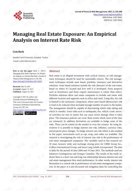 论文研究 - 房地产风险管理:利率风险的实证分析