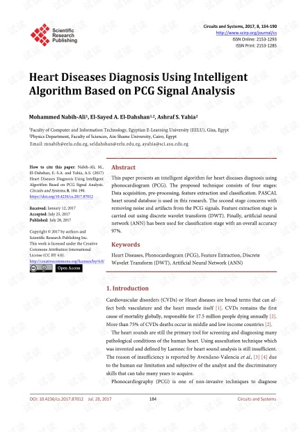 基于PCG信号分析的智能算法诊断心脏病