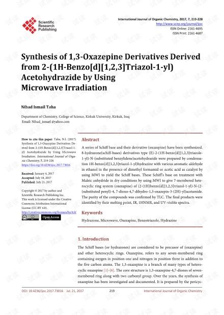微波辐射合成2-(1H-苯并[d] [1,2,3]三唑-1-基)乙酰肼衍生的1,3-奥氮平衍生物