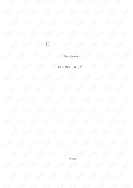 C语言常见问题集.pdf