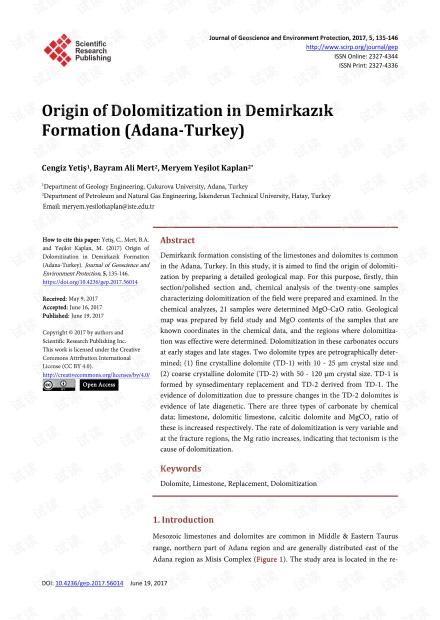 德米尔卡兹克组(阿达纳-土耳其)白云石化的起源