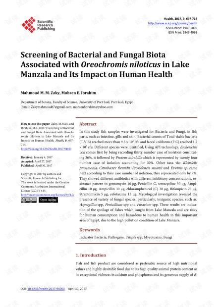 曼萨拉湖中与尼罗罗非鱼相关的细菌和真菌菌群的筛选及其对人体健康的影响