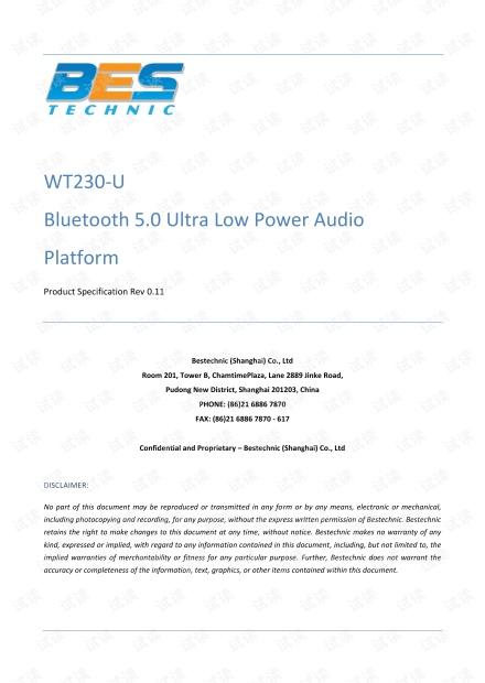 WT230-U_Datasheet_v0.11.pdf