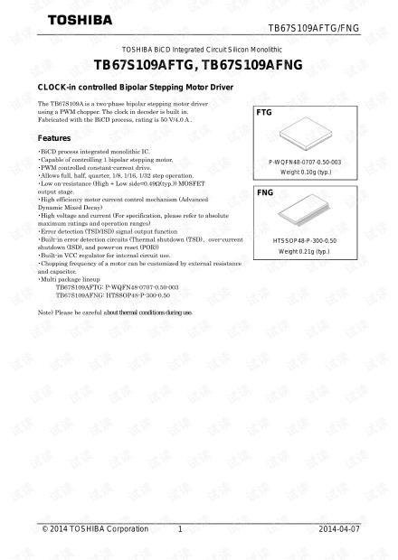 C92125_TB67S109AFTG_2017-03-04.PDF