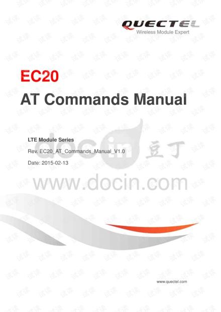 Quectel_EC20_AT_Commands_Manual_V1.0.pdf