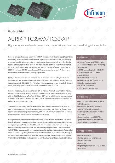 TC39xXX_TC39xXP_PB-PB-v01_00-EN.pdf