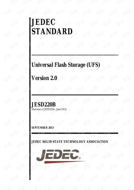 JESD220B——UFS2.0 协议.pdf