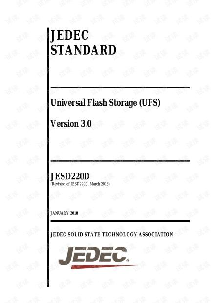 JESD220E-----UFS3.0 协议.PDF