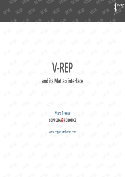 V-rep  and  its Matlab interface