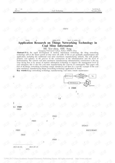物联网技术在煤矿信息化中的应用研究