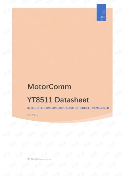 YT8511_Datasheet_v1.02.pdf