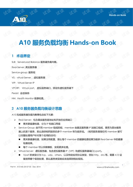A10  SLB Hands-on Book.pdf