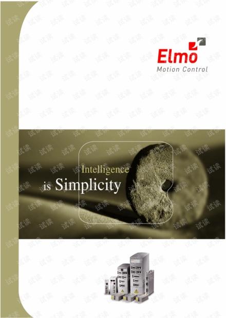 ELMO伺服驱动器选型手册(中文).pdf