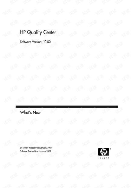 quality center 10 new