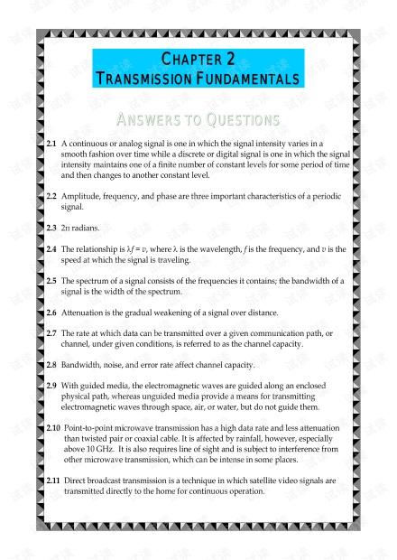 无线通信与网络(课后习题答案)