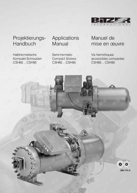 比泽尔螺杆压缩机应用手册