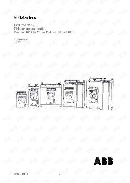 ABB PST 软启动器 profibus DP 通讯手册