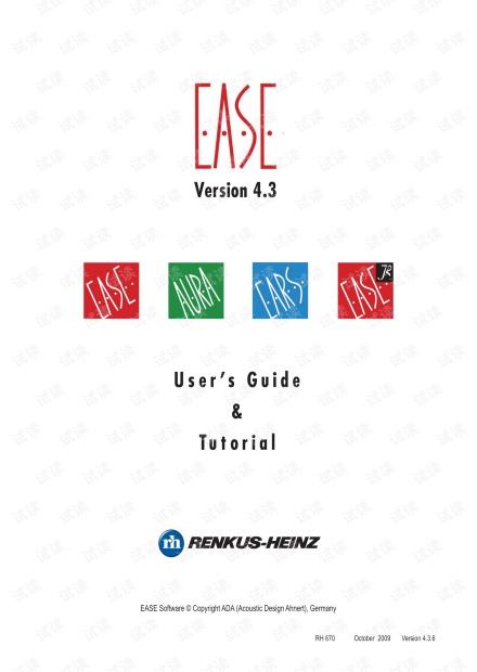 EASE 4.3用户手册及教程高清pdf