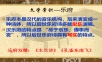 2016秋语文版语文七上第24课《木兰诗》ppt课件