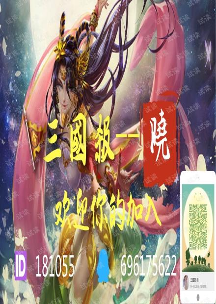 晓宣传海报.pdf