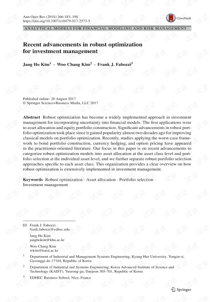 Recent advancements in robust optimization for investment management.pdf