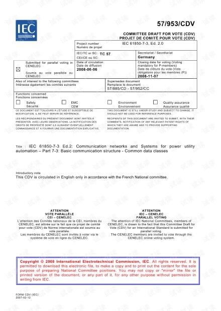 IEC61850-7-3-2008基本通信结构.公用数据类型.pdf 英文