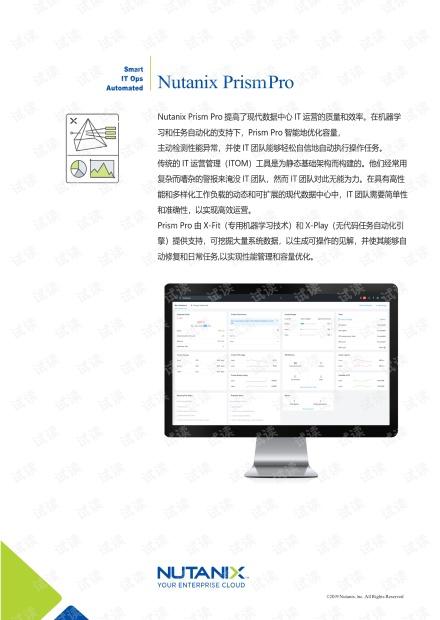 Nutanix Prism Pro.pdf