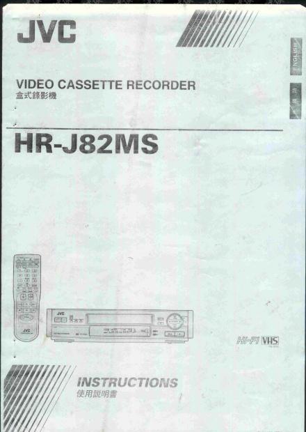 JVC家用录像机HR-J82MS说明书---中英文版.pdf